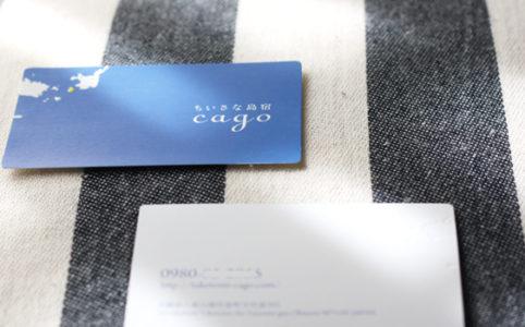 きしもとデザインのブログ