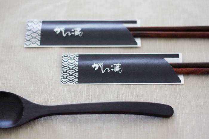 がんこ蔵 箸袋【黒×和柄