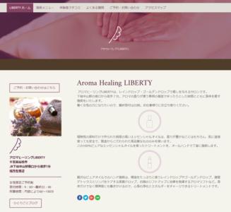 きしもとデザイン制作のlibertyホームページ画像