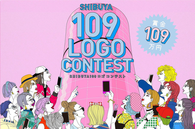 渋谷109ロゴ公募のビジュアル