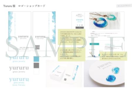 きしもとデザイン制作のyururuロゴの制作過程