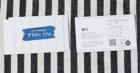 きしもとデザイン制作のBRANSPAショップカード
