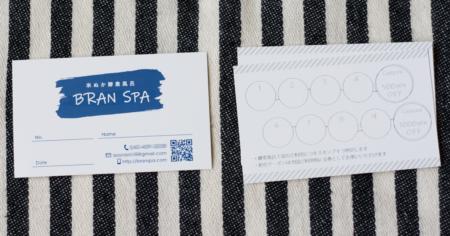きしもとデザイン制作のBRANSPAスタンプカード