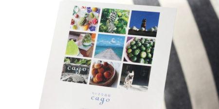 きしもとデザイン制作のcagoポストカード